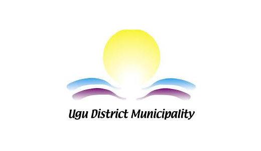 Ugu-District-Municipality-logo-520x300-1